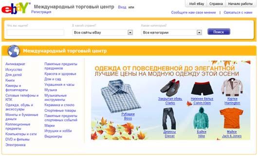Как сделать ставку на спорт онлайн в россии прямо сейчас