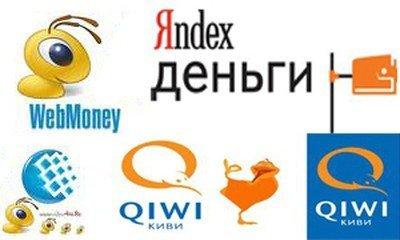 Как заработать на курсах валют в интернете qiwi страхование ставок в букмекерских конторах