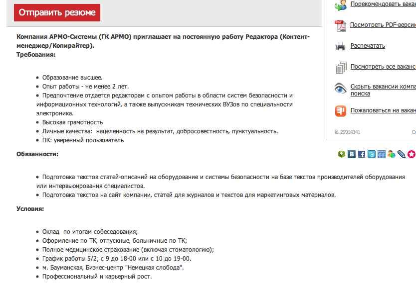 найти работу на дому минске: http://direct-nn.ru/page/najti-rabotu-na-domu-minske/