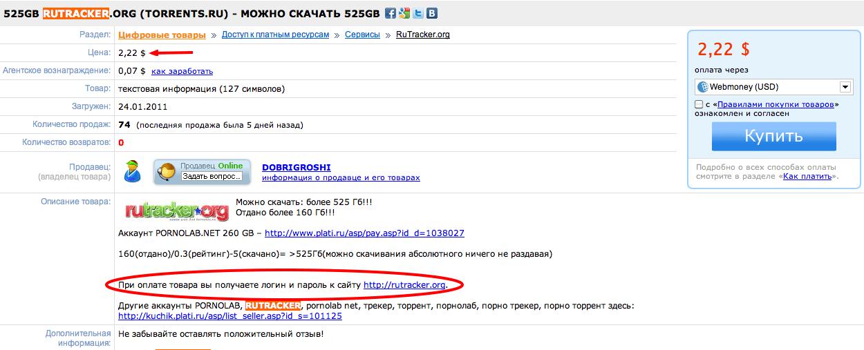 update nod32 ftp server
