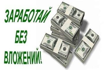 ставки онлайн казахстан