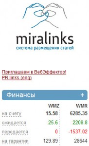 miralinks6