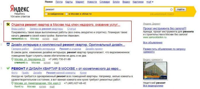 Продвижение сайта автомат в поисковых системах свежая бесплатная база для xrumer