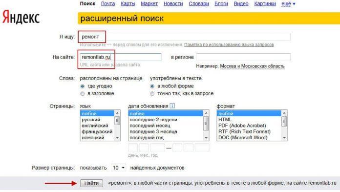 Продвижение сайта в поисковых системах создается релевантный то есть соответствующий москва продвижение сайта, продвижение сайта яндекс odel5