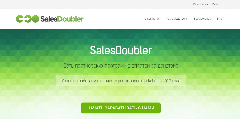 Официальный сайт SalesDoubler