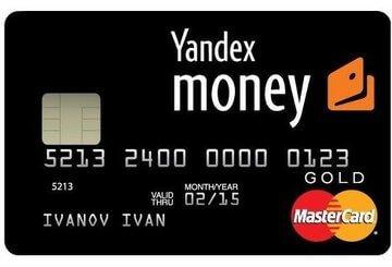 Пластиковая карточка Yandex.Money