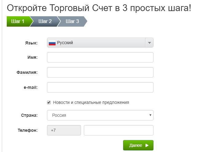 Регистрационная форма ICMarkets