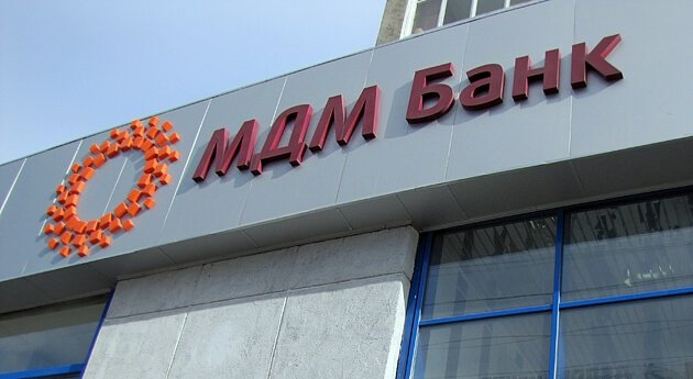 Сергей Попов – владелец МДМ Банка