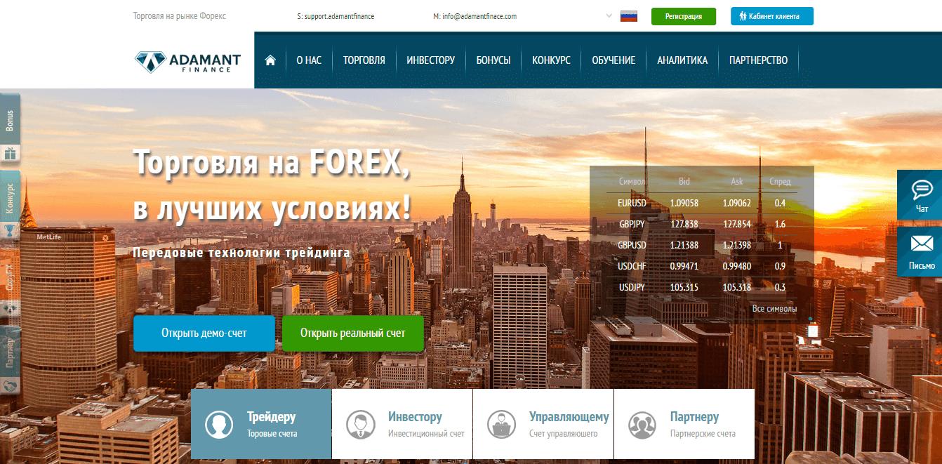 Официальный сайт Adamant Finance