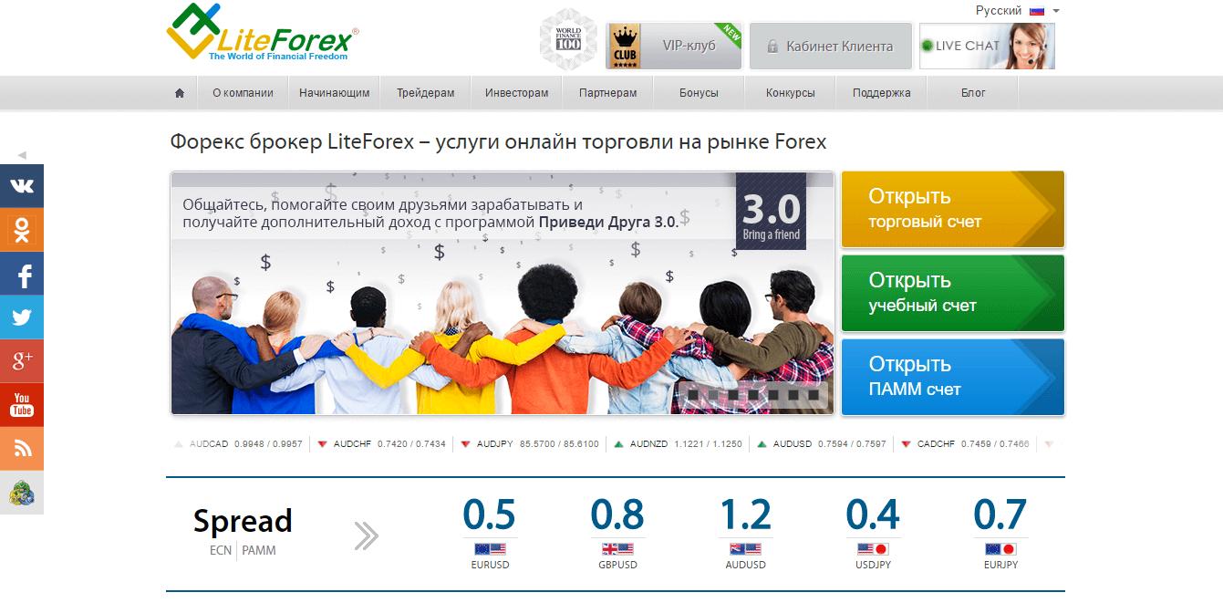 Официальный сайт LiteForex