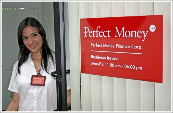 Панамский офис Perfect Money