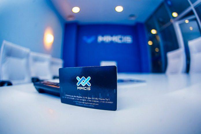 MMCIS объявил о своем банкротстве в 2014 году