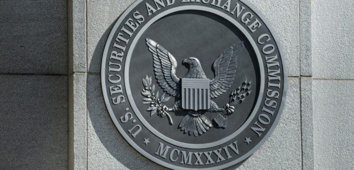 Комиссия по ценным бумагам и биржам (США)