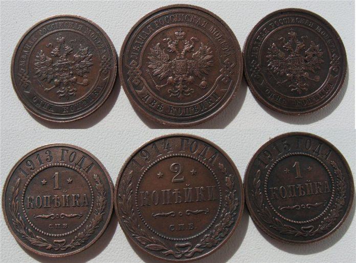 Монеты с патиной