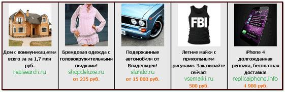 Примеры тизерной рекламы