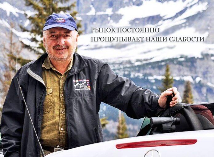 Александр Элдер - профессиональный трейдер