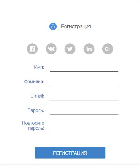 Регистрационная форма Tugush