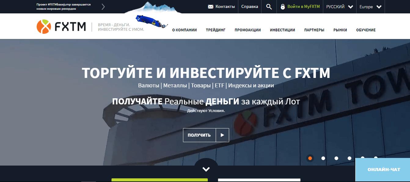 Официальный сайт Forex Time