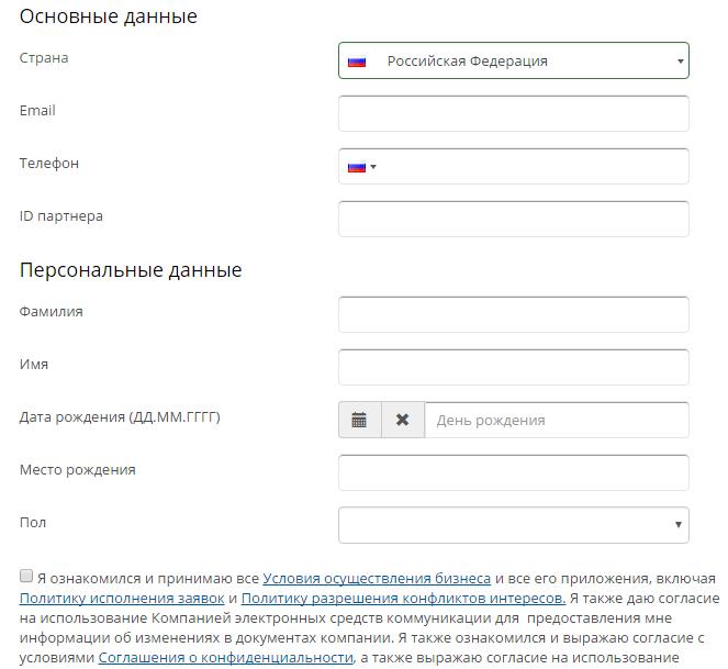 Регистрационная форма в NTFX