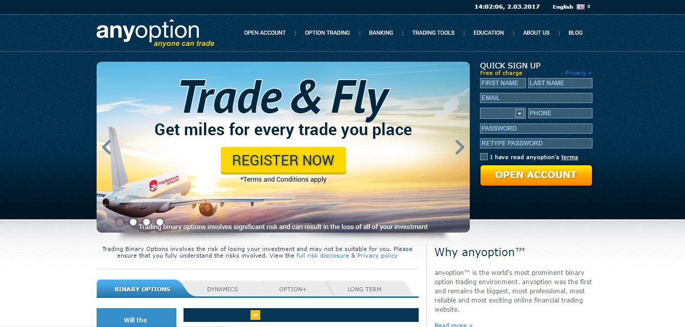 Официальный сайт AnyOption
