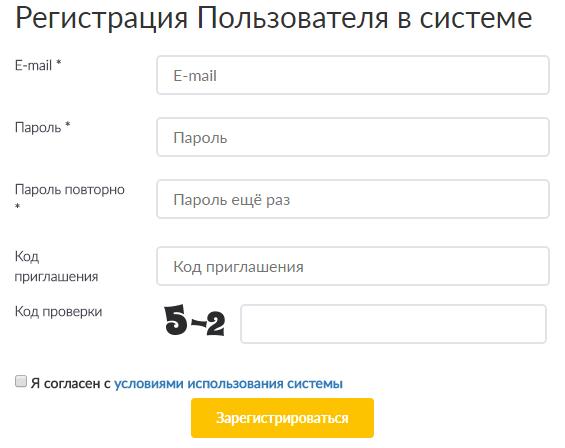 """Регистрация в Клубе """"В профите"""""""