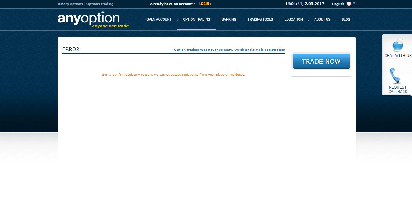 AnyOption отказывается принимать трейдеров с России