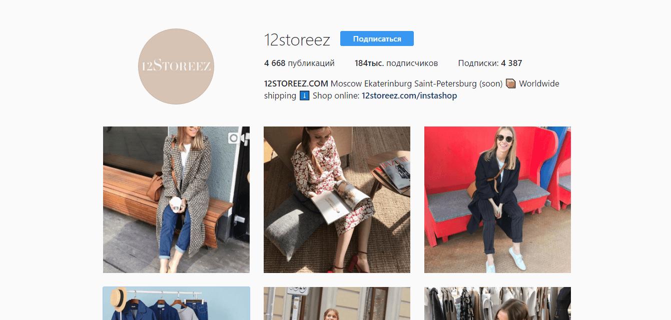 Бизнес с Китаем в Instagram