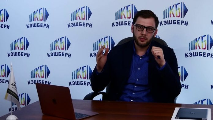 Артур Варданян — основатель компании Кэшбери