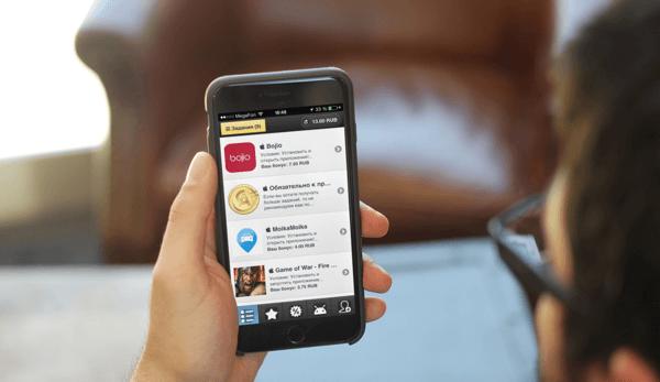 Заработать деньги в интернете с айфоном где заработать новичку в интернете без вложений