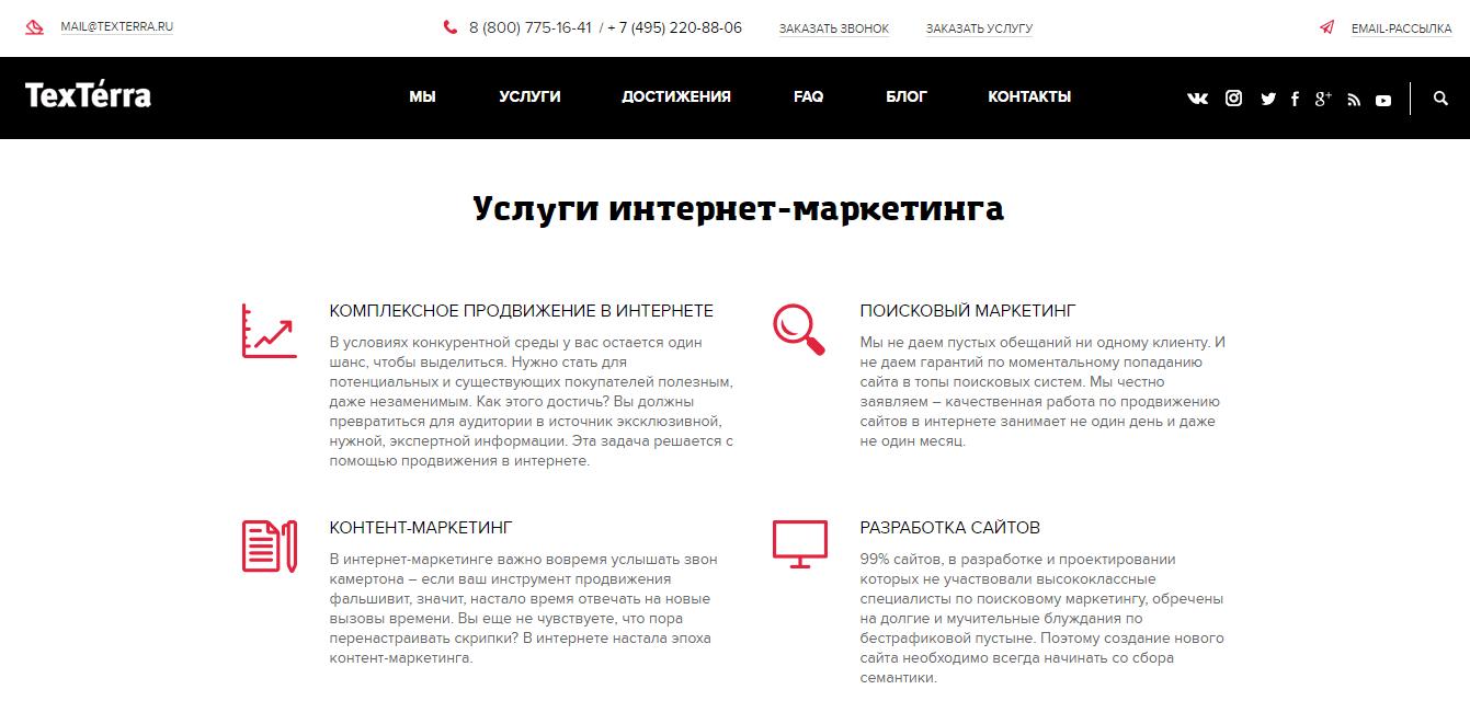 Texterra | как заработать 1000 рублей без вложений на копирайтинге
