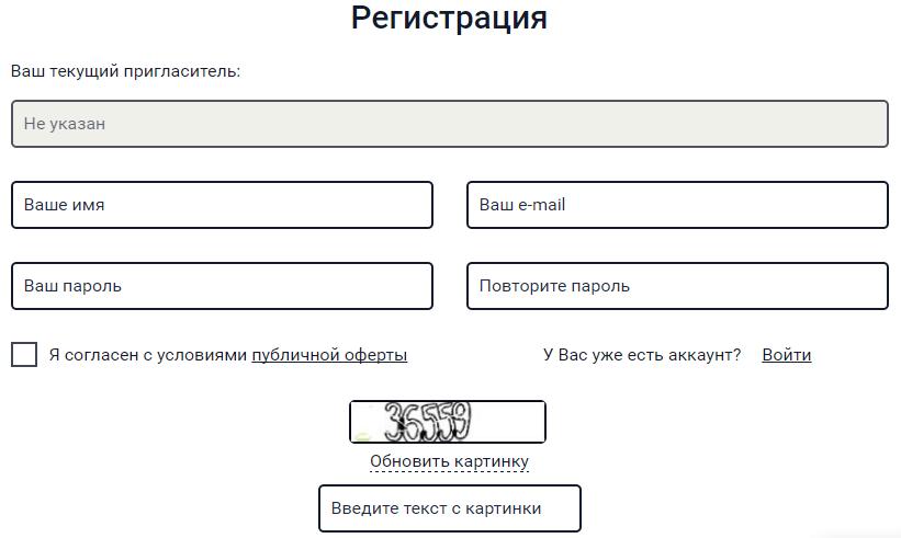 Регистрация в Кэшбери