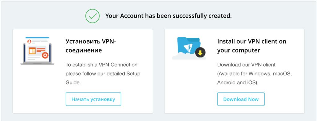 Установка VPN соединения