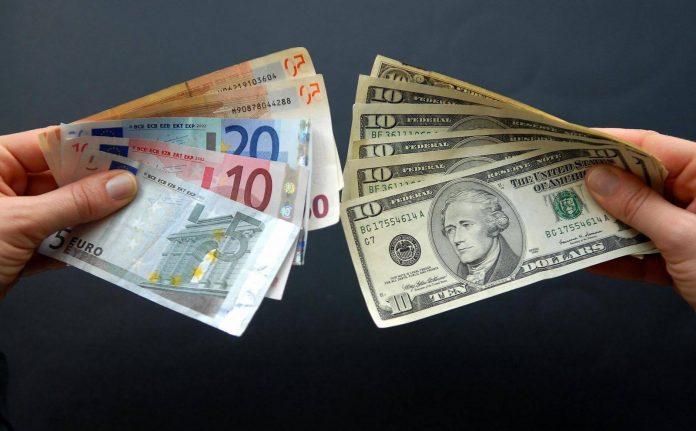 Вкладывайте средства в разной валюте