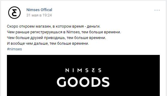 Как выводить деньги Nimses