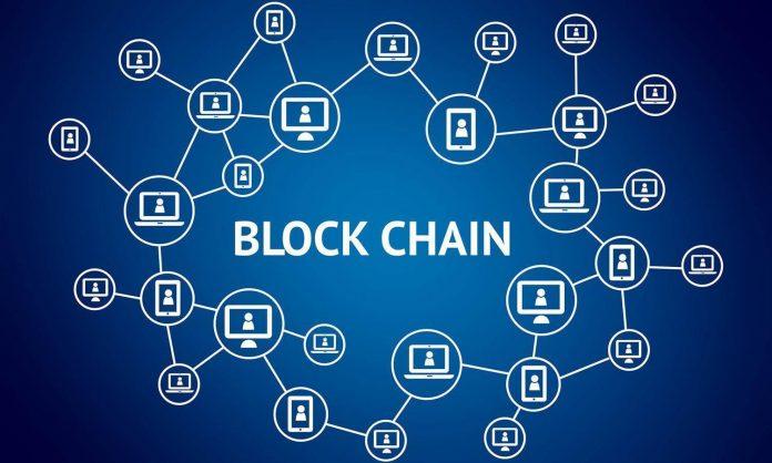 Блокчейн — цепочка блоков транзакций