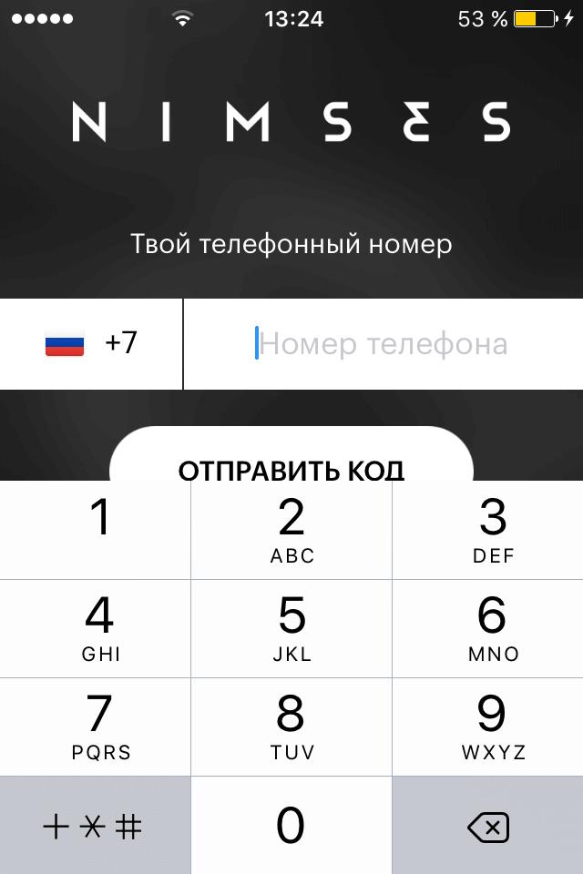Регистрация в Нимсес (Nimses.com) в России