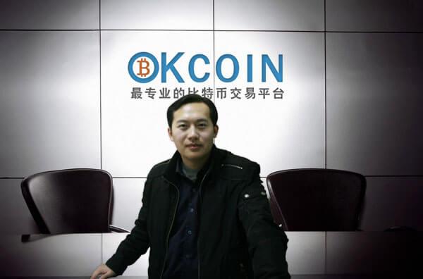 Основатель биржи OKCoin Star Xu