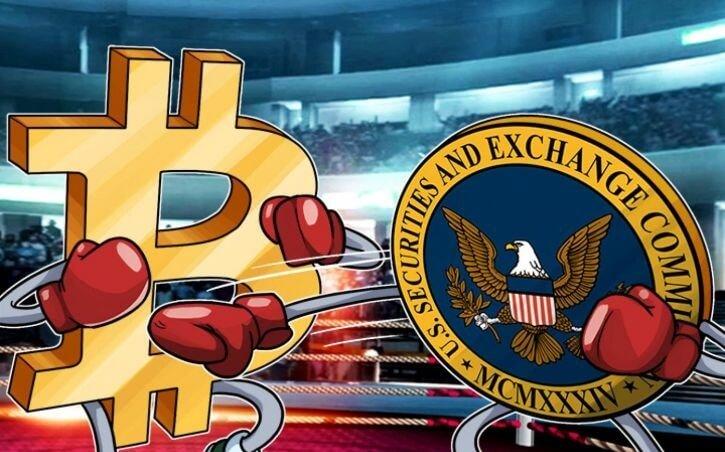 ICO теперь подчиняется SEC в США