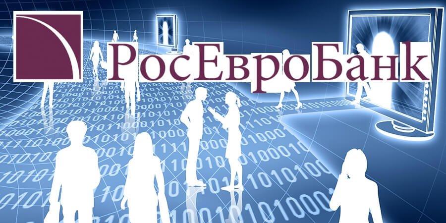 РосЕвроБанк осуществляет удаленную идентификацию пользователей с помощью блокчейна