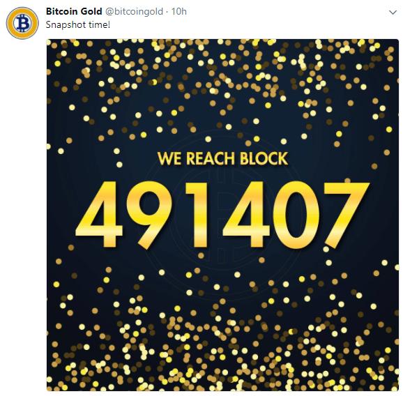 Начало развилки Bitcoin Gold