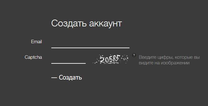 Регистрация на бирже Indacoin
