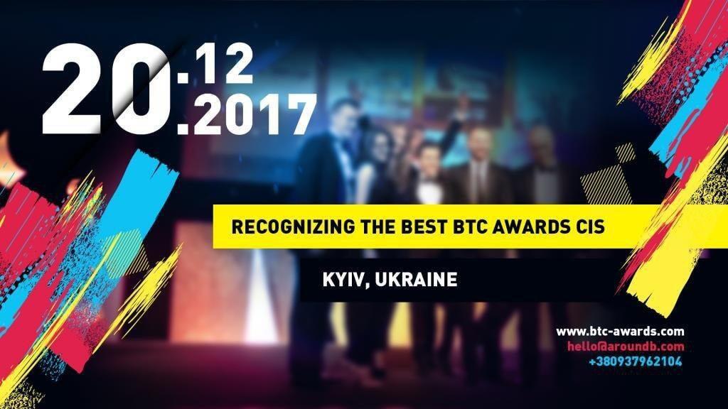 BTC Awards CIS – первая церемония награждения
