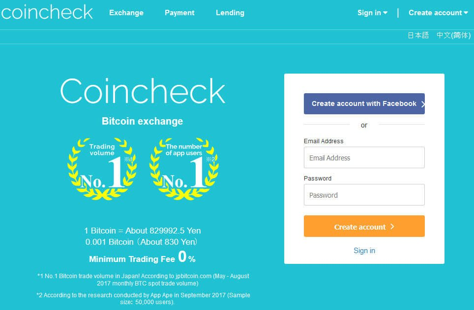 Биржа криптовалют Coincheck