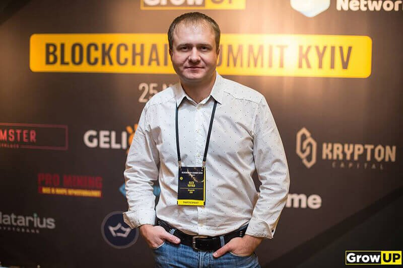 Алексей Вуйко, CEO Datarius, на конференции Blockchain Summit Kyiv.