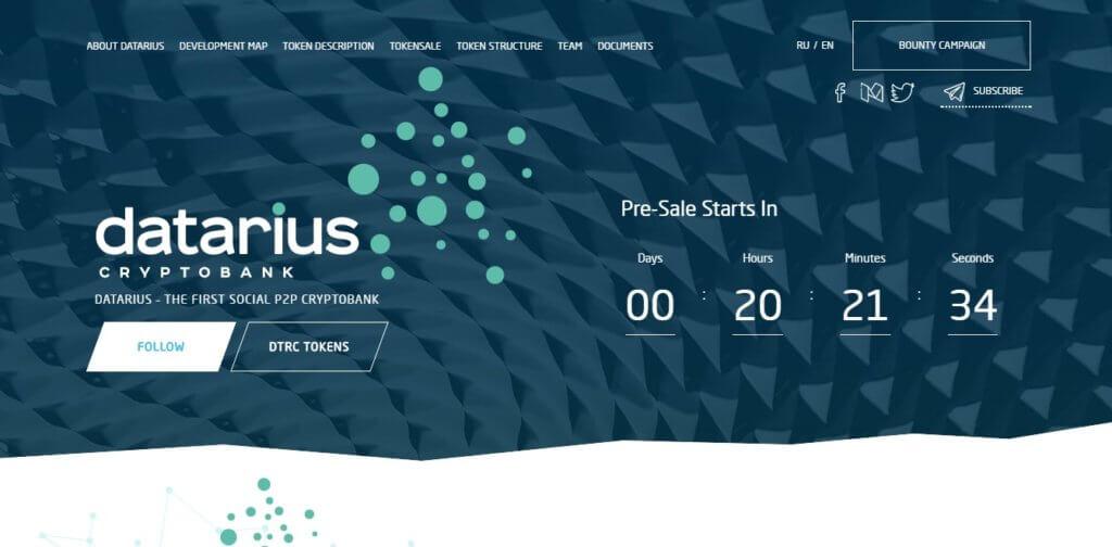 Официальный сайт криптобанка Datarius