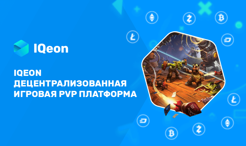 pvp_платформа2
