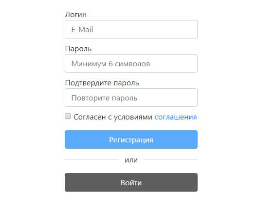 Регистрация в Bitexbook