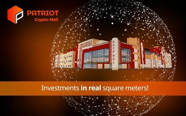 Crypto Patriot: токен, привязанный к квадратным метрам