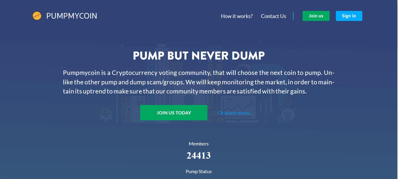 Pumpmycoin — яркий пример пампинг-ресурсов в интернете