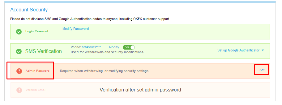 Укажите пароль администратора